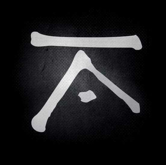 Karol Almert Logo